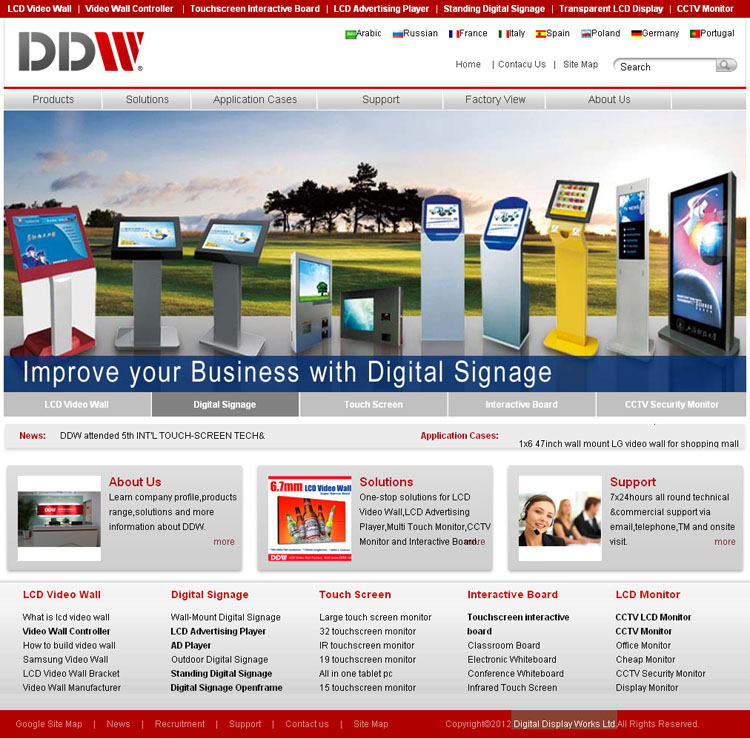 Digital Display Works Ltd.